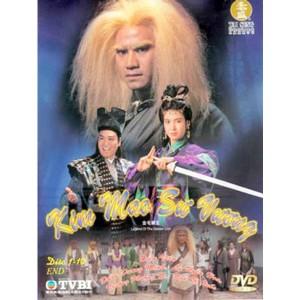 Kim Mao Sư Vương (1994) (Lồng Tiếng Fafilm VN) (Bản Đẹp)