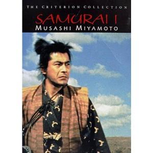 Samurai 1 Miyamoto Musashi (1954) (Vietsub) - Kiếm Sĩ Miyamoto Musashi