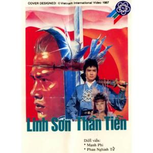 Linh Sơn Thần Tiễn (1987) (Lồng Tiếng) (Bản Đẹp)