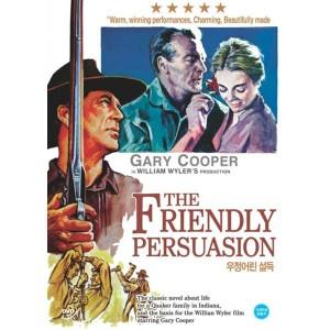 Friendly Persuasion (1956) (Vietsub) - Luật Thượng Đế