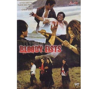 The Bloody Fists (1972) - Mãnh Hổ Cuồng Long