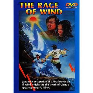 Rage Of Wind (1973) (Bản Đẹp) - Mãnh Hổ Hạ Sơn