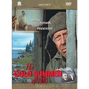 Cold Summer Of 1953 (1987) (Vietsub) - Mùa Hè Lạnh Giá Năm 1953