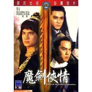 Return Of The Sentimental Swordsman (1981) (Vietsub) - Ma Kiếm Hiệp Tình