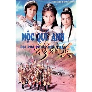 Mộc Quế Anh Đại Phá Thiên Môn Trận (1998) (Lồng Tiếng) (Bản Đẹp)