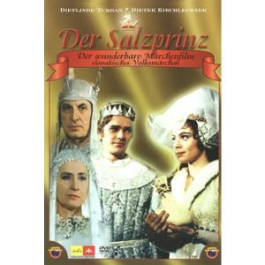 Muối Quý Hơn Vàng (1980)