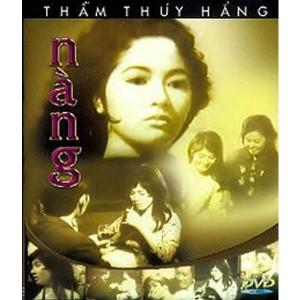 Nàng (1970)