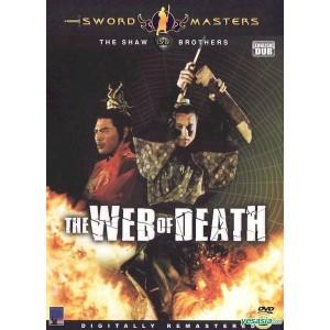 The Web Of Death (1976) (Vietsub) - Ngũ Độc Thiên La