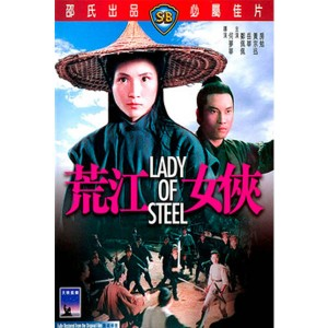 Lady Of Steel (1970) (Engsub) - Nữ Hiệp Hoàng Giang