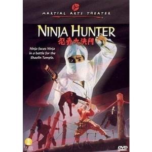 Ninja Hunter (1987) (Vietsub) - Ninja Quyết Chiến Võ Đang