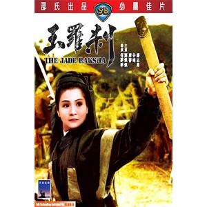 The Jade Raksha (1967) (Engsub) - Ngọc La Sát