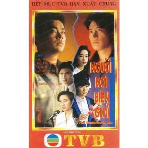 Người Nơi Biên Giới (1990) (Lồng Tiếng) (Bản Đẹp)