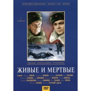 Những Người Sống Và Những Người Chết (1963) (Thuyết minh)