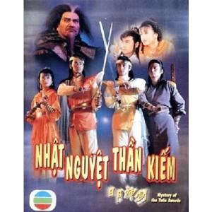 Nhật Nguyệt Thần Kiếm (1991) (Lồng Tiếng Fafilm VN) (Bản Đẹp)