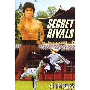 The Secret Rivals (1976) (Vietsub) - Nam Quyền Bắc Cước