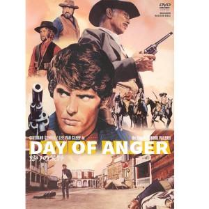 Day Of Anger (1967) (Vietsub) - Ngày Tàn Thù Hận