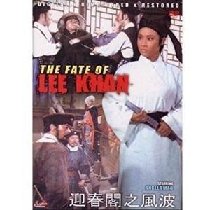 The Fate Of Lee Khan (1973) - Phong Ba Nghinh Xuân Các
