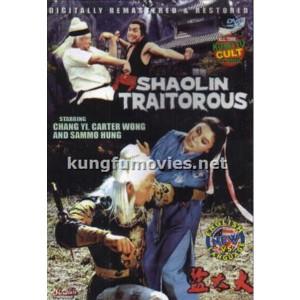 Shaolin Traitorous (1976) (Vietsub) - Phản Bội Thiếu Lâm