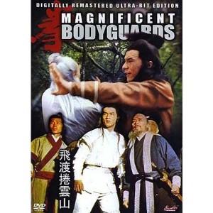 Magnificent Bodyguards (1978) (Lồng Tiếng) - Phi Độ Quyền Vân Sơn