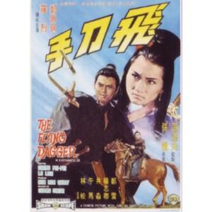 Phi Đao Thủ (1969) (Vietsub)