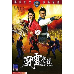The Devil's Mirror (1972) (Engsub) - Phong Lôi Ma Kính