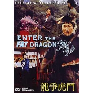 Enter The Fat Dragon (1978) (Vietsub) - Phì Long Quá Giang