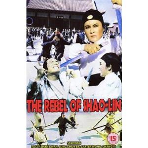 The Rebel of Shaolin (1977) (Vietsub) - Phản Loạn Thiếu Lâm