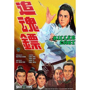 Killer Darts (1967) (Vietsub) - Phi Tiêu Đoạt Hồn