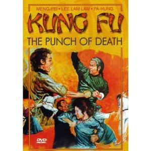 Kungfu Punch Of Death (1972) - Phương Thế Ngọc Quyền Vương Chi Bảo