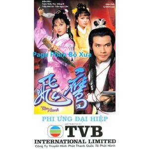 Phi Ưng Đại Hiệp (1981) (Lồng Tiếng) (Bản Đẹp)
