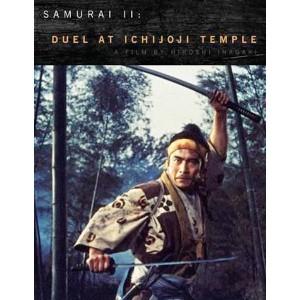Samurai 2 Duel at Ichijoji Temple (1955) (Vietsub) - Quyết Đấu Ở Nhất Thừa Tự