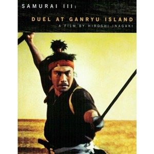 Samurai 3 Duel on Ganryu Island (1956) (Vietsub) - Quyết Đấu Trên Đảo Ganryu