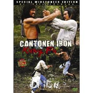 Cantonen Iron Kung Fu (1979) - Quảng Đông Thiết Hổ Quyền