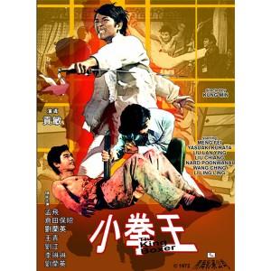 The King Boxer (1971) - Quyền Vương Chi Bảo