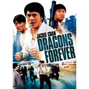 Dragons Forever (1988) (Vietsub) - Rồng Bất Tử