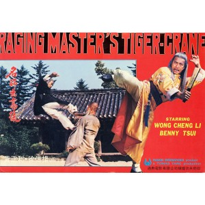 Raging Master Of Tiger Crane (1983)