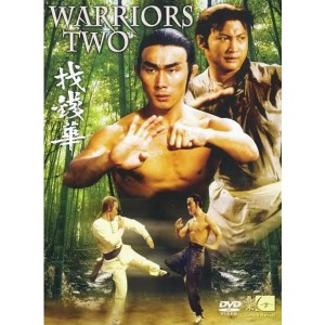Warriors Two (1978) (Vietsub) - Song Chiến
