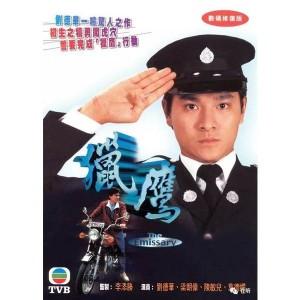 Săn Diều Hâu (1982) (Lồng Tiếng) (Bản Đẹp)
