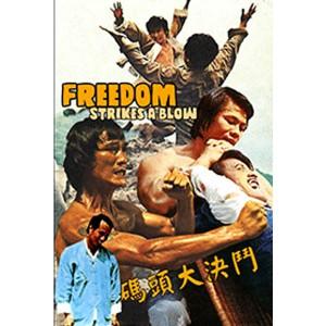 Freedom Strikes A Blow (1973) (Bản Đẹp) - Sóng Gió Bến Tàu