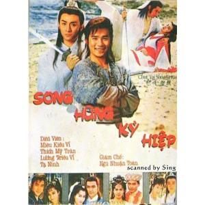 Song Hùng Kỳ Hiệp (1988) (Lồng Tiếng Fafilm VN) (Bản Đẹp)