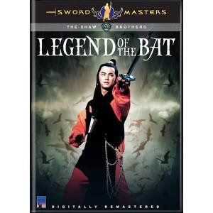 Legend Of The Bat (1977) (Engsub) - Sở Lưu Hương : Biến Bức Truyền Kỳ