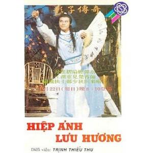 Sở Lưu Hương (Trịnh Thiếu Thu) - Hiệp Ảnh Lưu Hương (1985) (Lồng Tiếng) (Bản Đẹp)