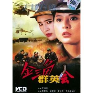 Mission Of Justice (1992) (Lồng Tiếng) - Sứ Mệnh Công Lý