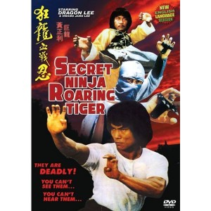 Secret Ninja Roaring Tiger (1982)