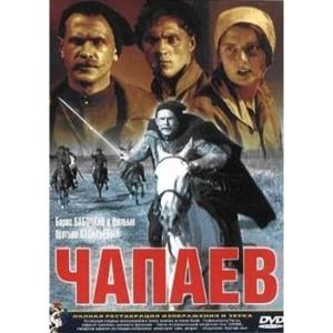 Sư Trưởng Chapaev (1934) (Vietsub)