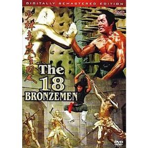 The 18 Bronzemen (1976) (Thuyết Minh) - Thập Bát Đồng Nhân