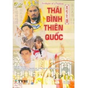 Thái Bình Thiên Quốc (1988) (Lồng Tiếng) (Bản Đẹp)