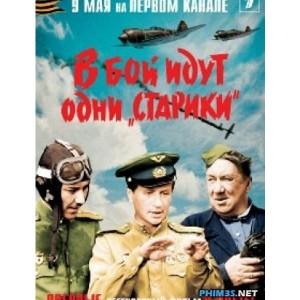 Tham Chiến Chỉ Toàn Những Ông Già (1973) (Vietsub)
