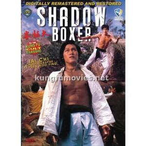 The Shadow Boxer (1974) (Engsub) - Thái Cực Quyền