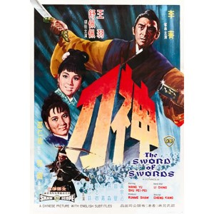 The Sword Of Swords (1968) (Vietsub) -Thần Đao